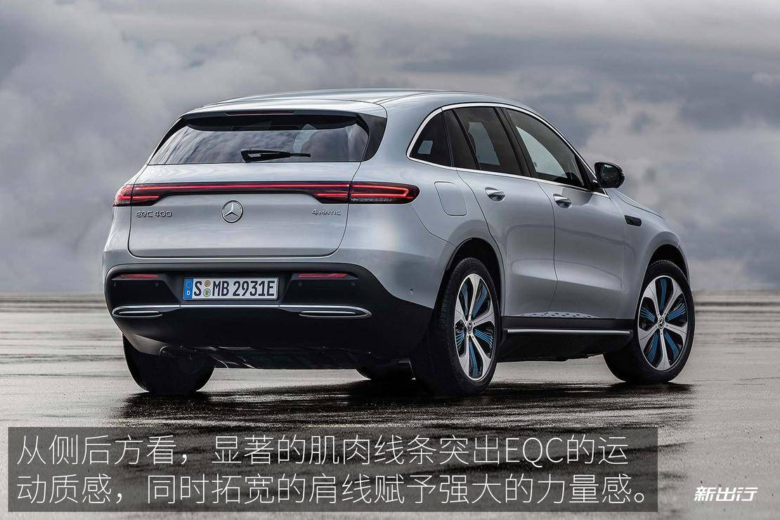 Mercedes-Benz_EQC_EXP_Exterior_16_01_XCX.jpg