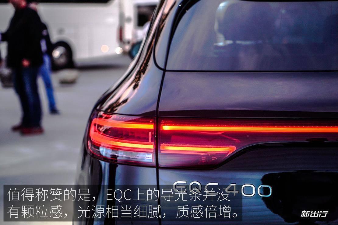Mercedes-Benz_EQC_EXP_Exterior_18_01_XCX.jpg