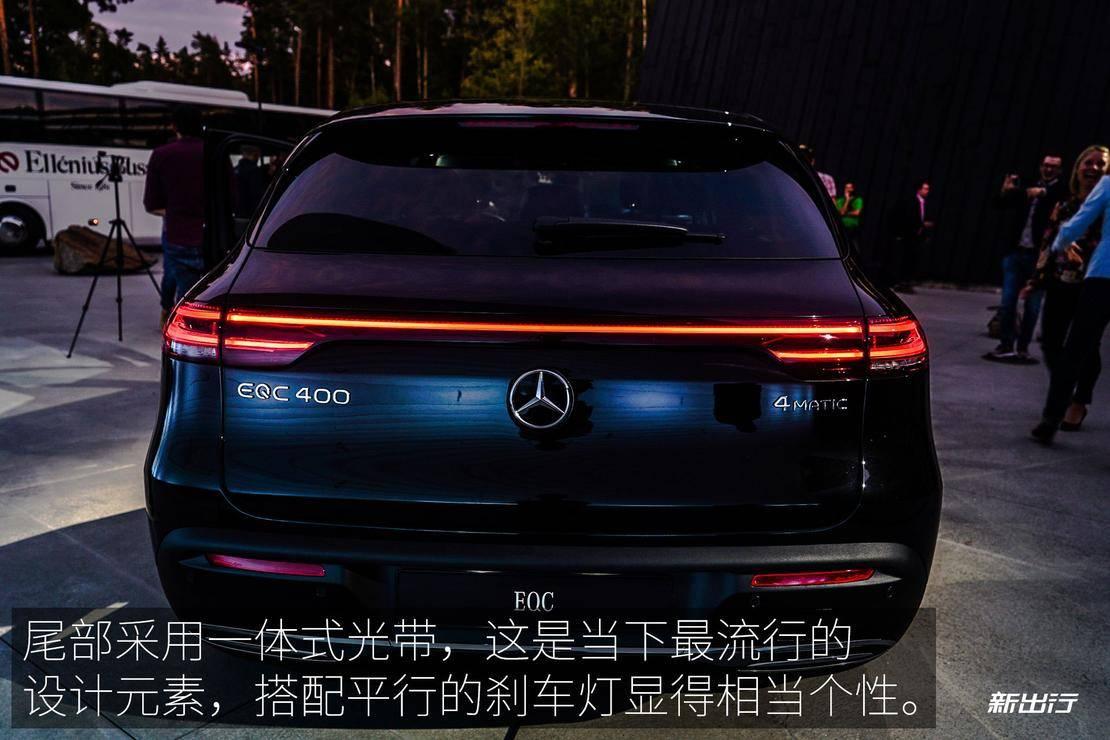 Mercedes-Benz_EQC_EXP_Exterior_17_01_XCX.jpg