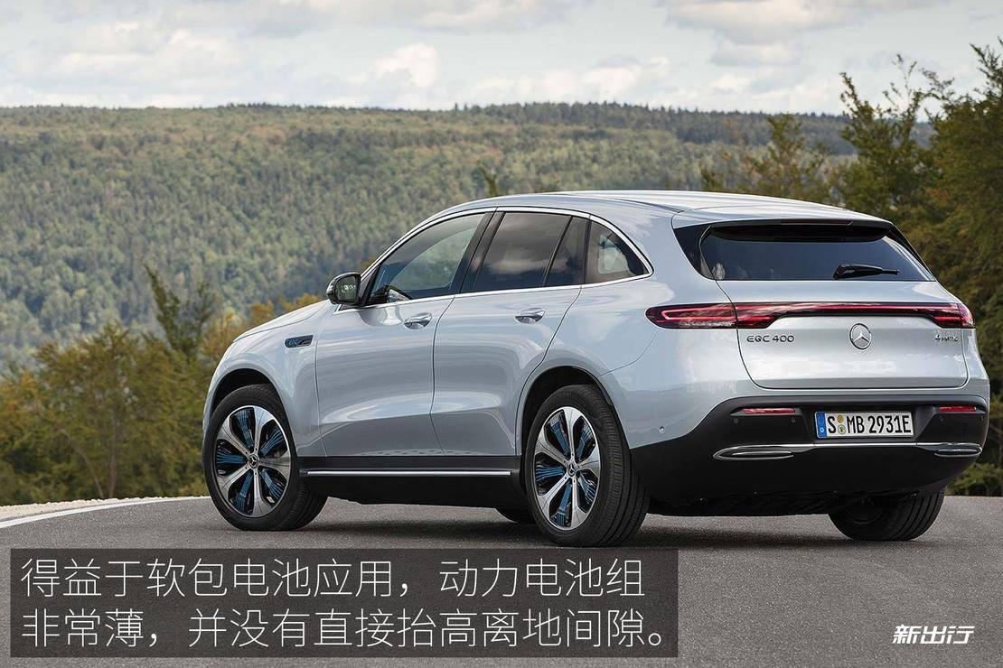 Mercedes-Benz_EQC_EXP_Exterior_13_01_XCX.jpg