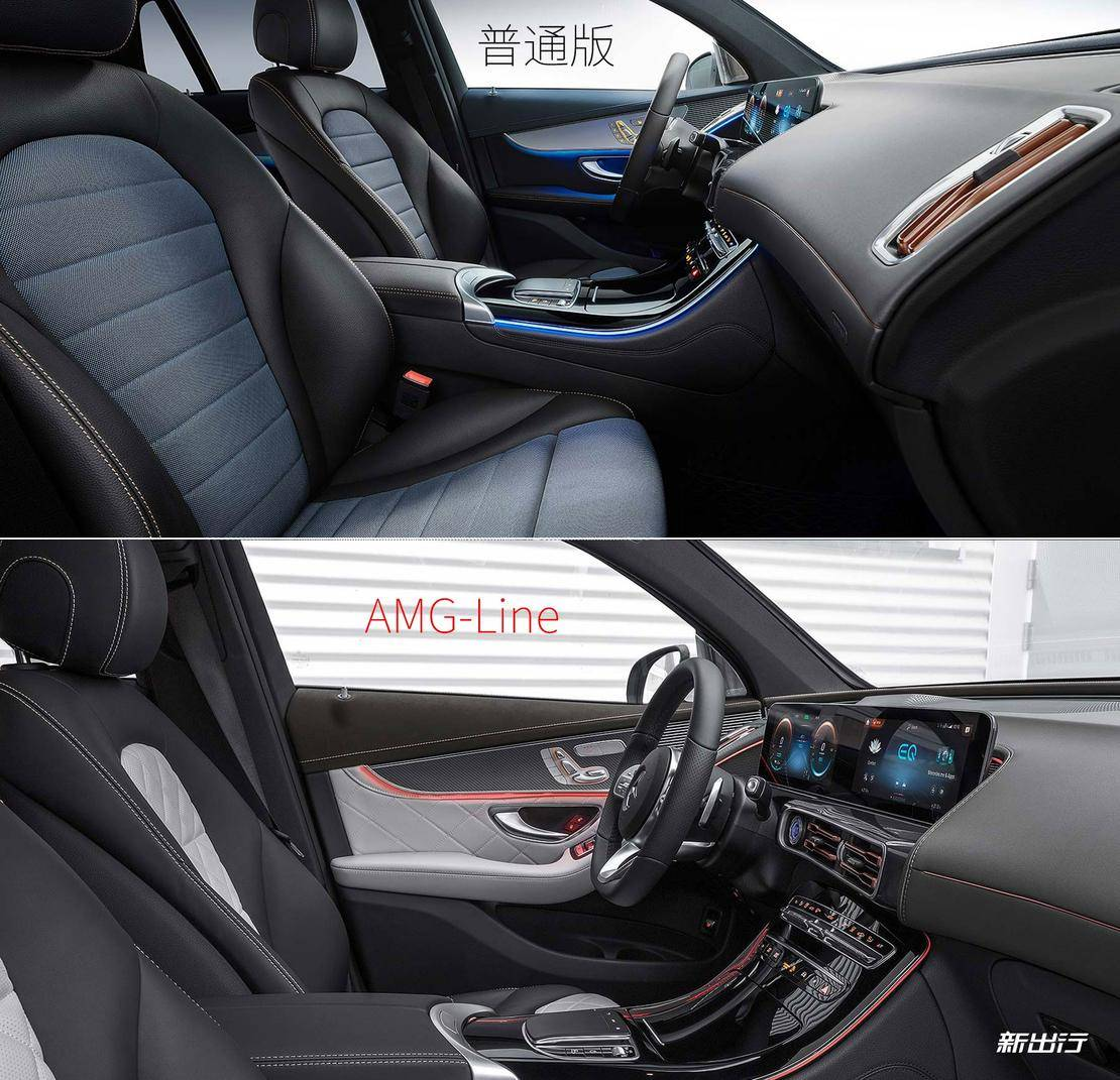 Mercedes-Benz_EQC_EXP_Interior_01_01_XCX.jpg