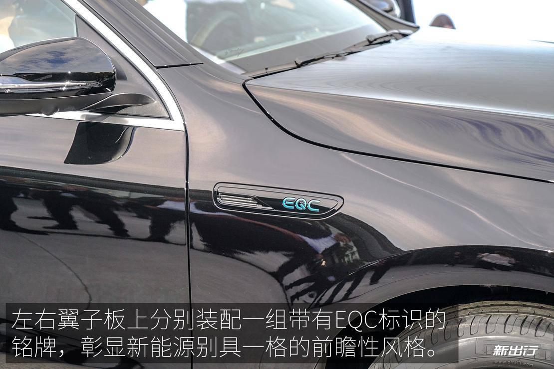 Mercedes-Benz_EQC_EXP_Exterior_10_01_XCX.jpg