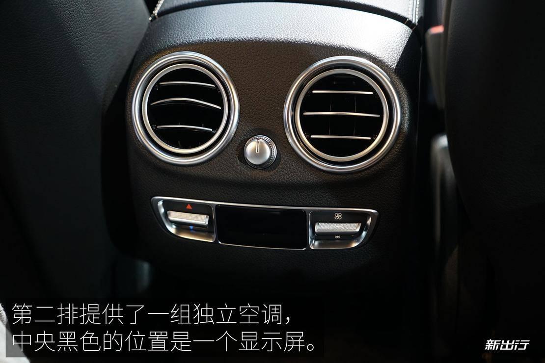 Mercedes-Benz_EQC_EXP_Interior_16_01_XCX.jpg