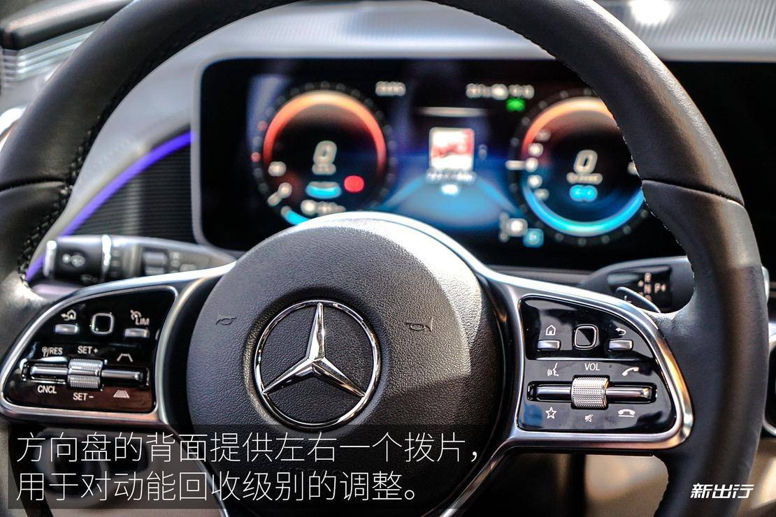 Mercedes-Benz_EQC_EXP_Interior_12_01_XCX.jpg