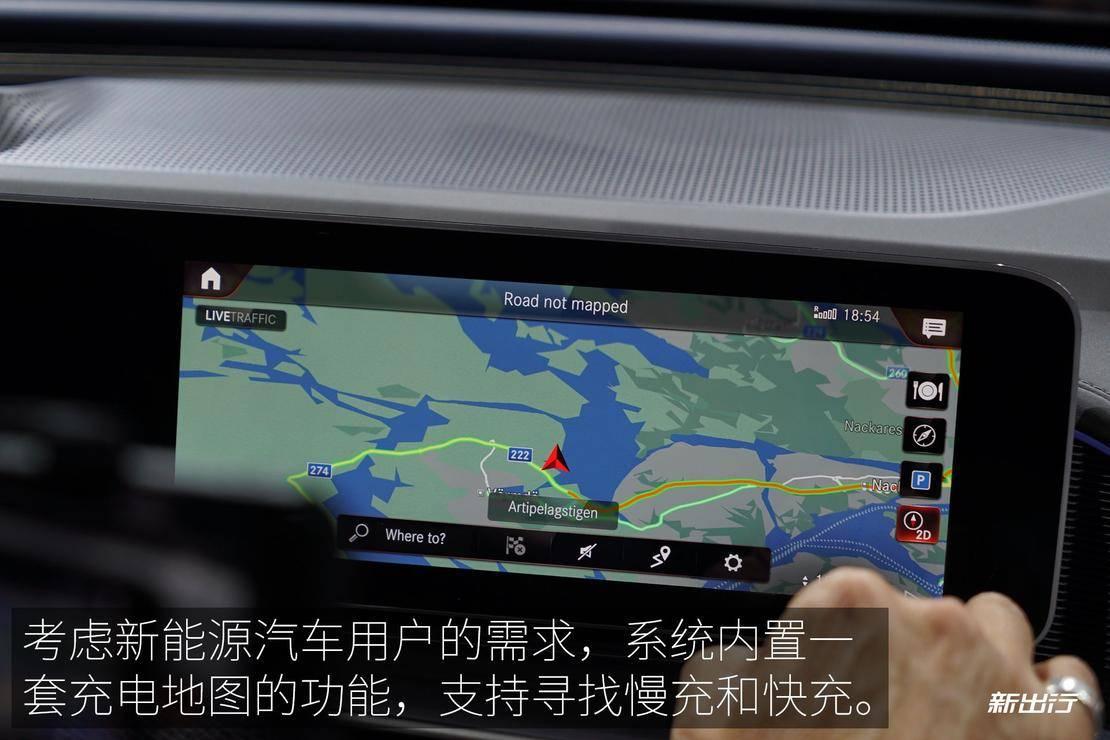 Mercedes-Benz_EQC_EXP_Interior_14_01_XCX.jpg