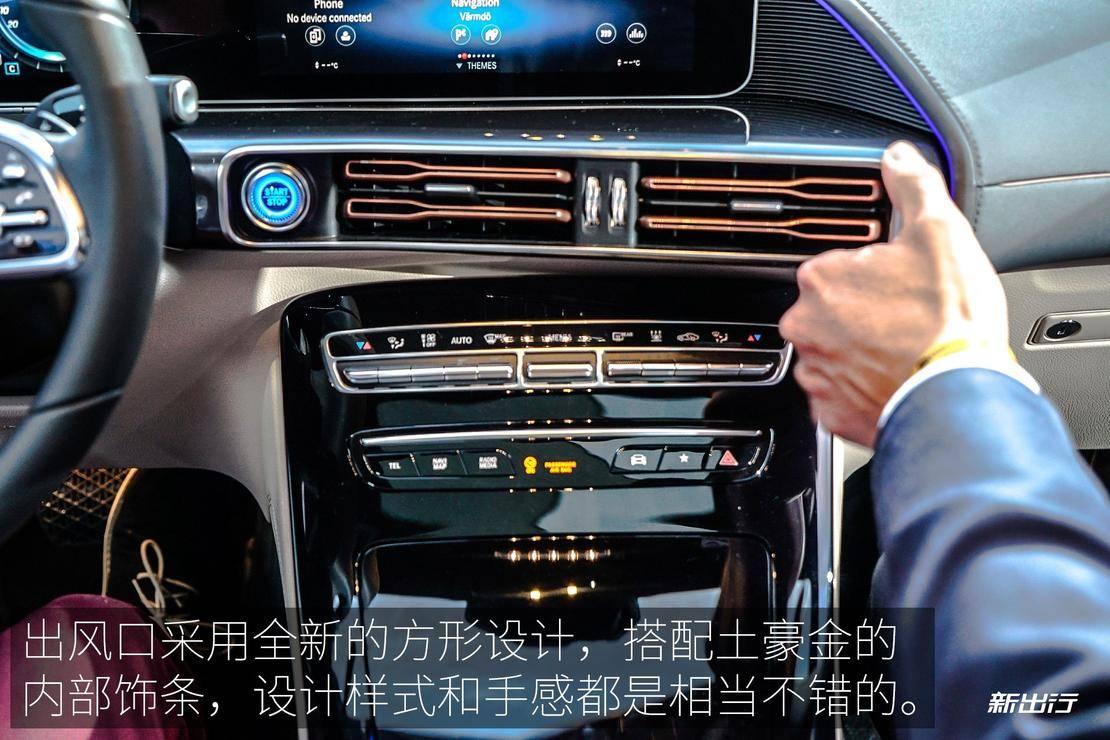 Mercedes-Benz_EQC_EXP_Interior_10_01_XCX.jpg