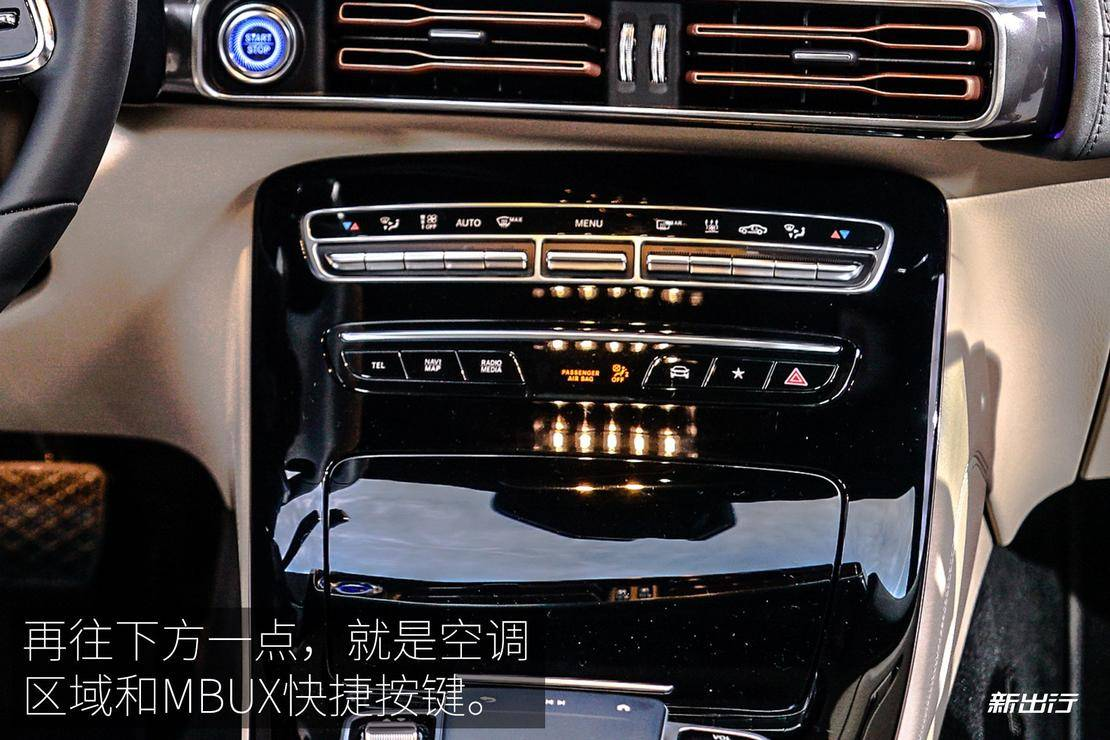 Mercedes-Benz_EQC_EXP_Interior_11_01_XCX.jpg