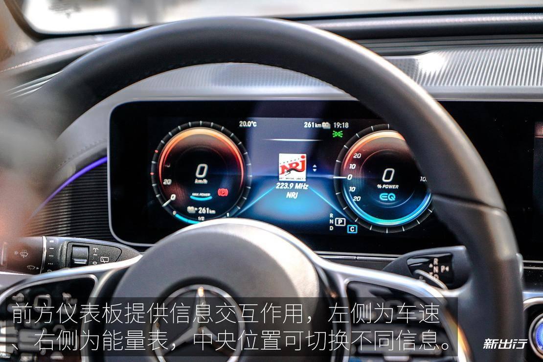 Mercedes-Benz_EQC_EXP_Interior_07_01_XCX.jpg