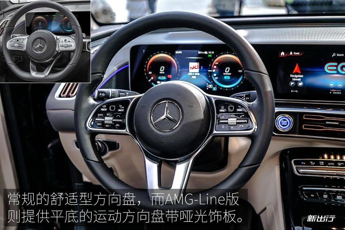 Mercedes-Benz_EQC_EXP_Interior_09_01_XCX.jpg