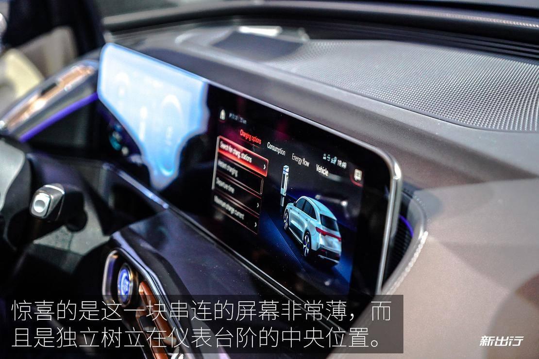 Mercedes-Benz_EQC_EXP_Interior_08_01_XCX.jpg