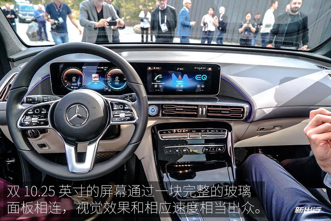 Mercedes-Benz_EQC_EXP_Interior_05_01_XCX.jpg