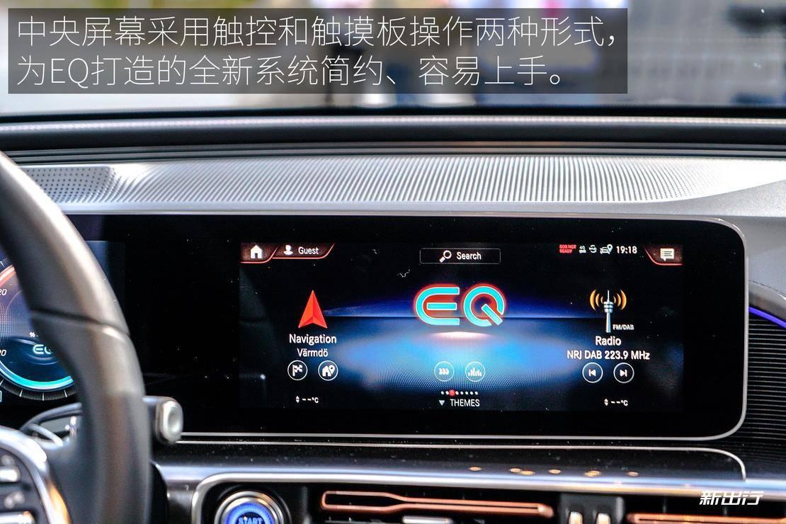 Mercedes-Benz_EQC_EXP_Interior_06_01_XCX.jpg