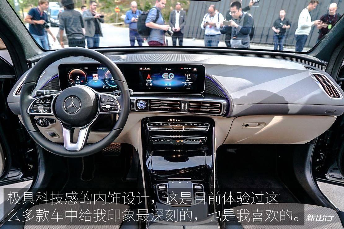 Mercedes-Benz_EQC_EXP_Interior_02_01_XCX.jpg