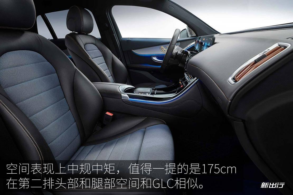 Mercedes-Benz_EQC_EXP_Interior_17_01_XCX.jpg