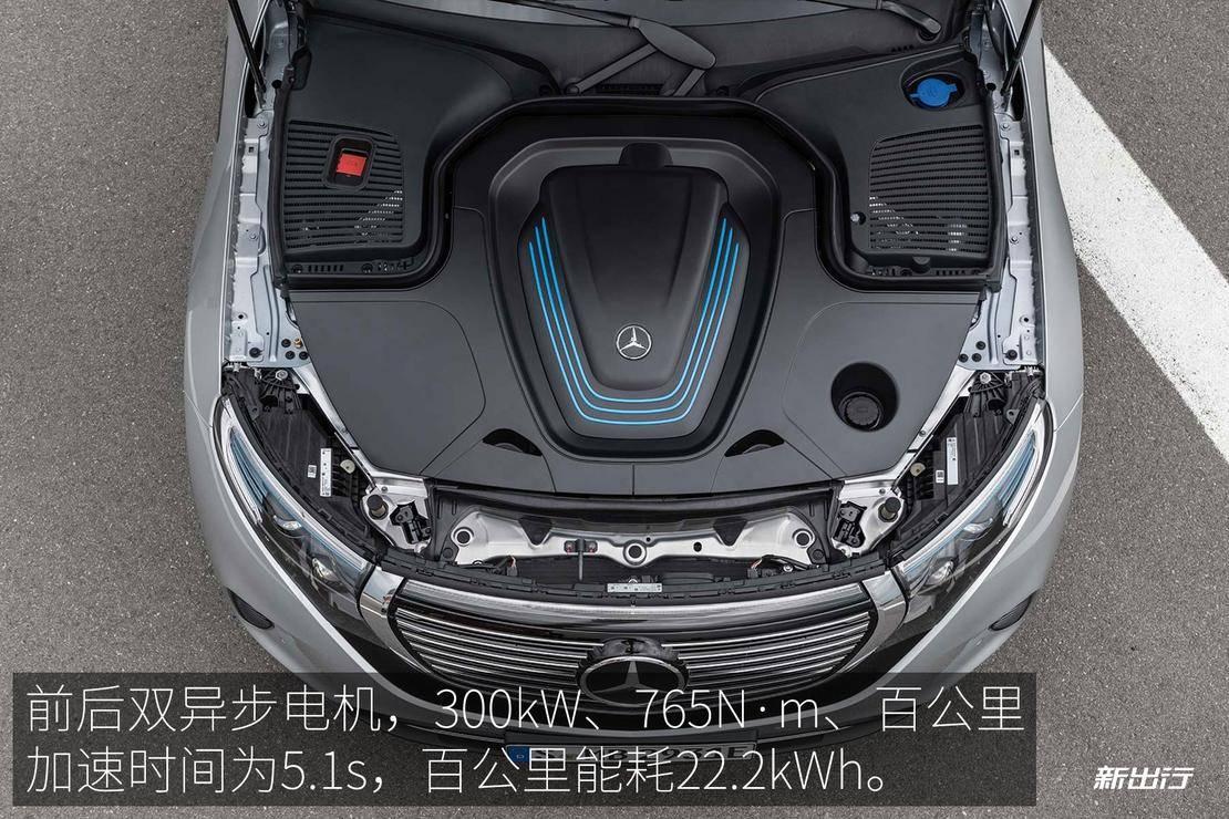 Mercedes-Benz_EQC_EXP_Interior_18_01_XCX.jpg