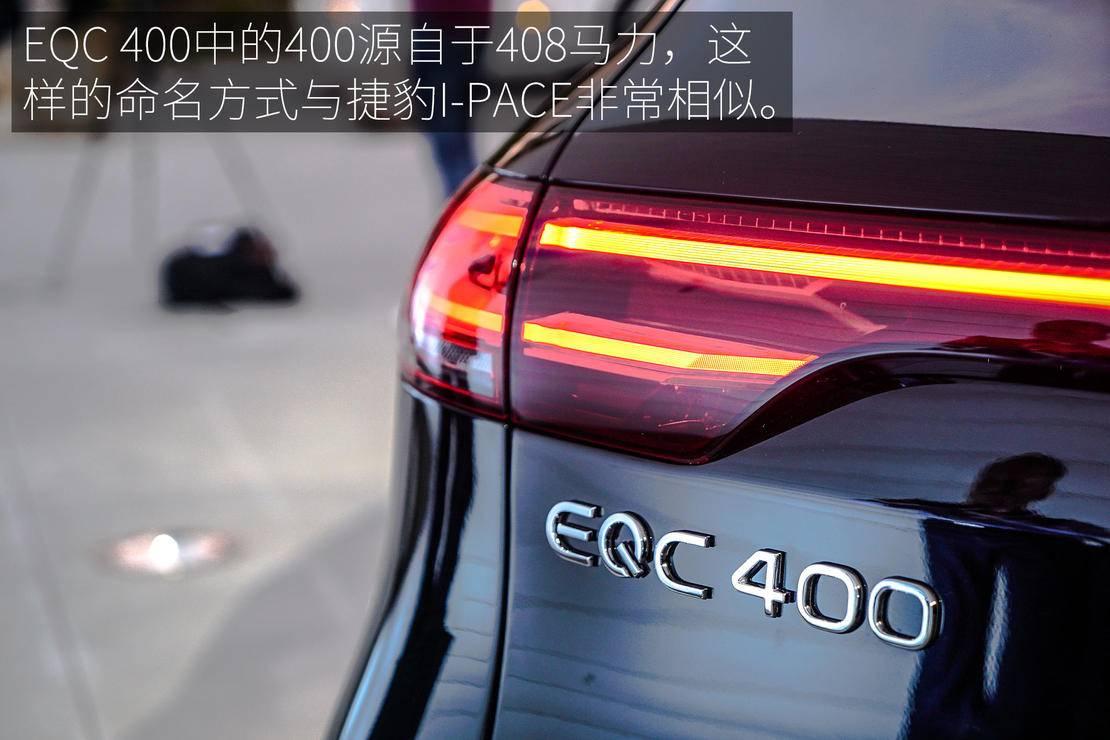 Mercedes-Benz_EQC_EXP_Exterior_20_02_XCX.jpg