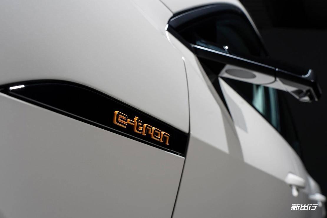 Audi-e-tron-2020-1600-1f.jpg