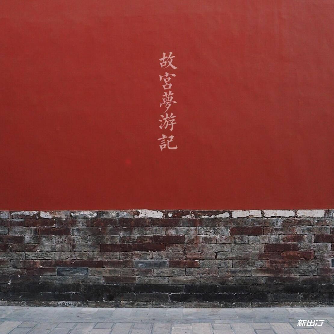 故宫-1.jpg