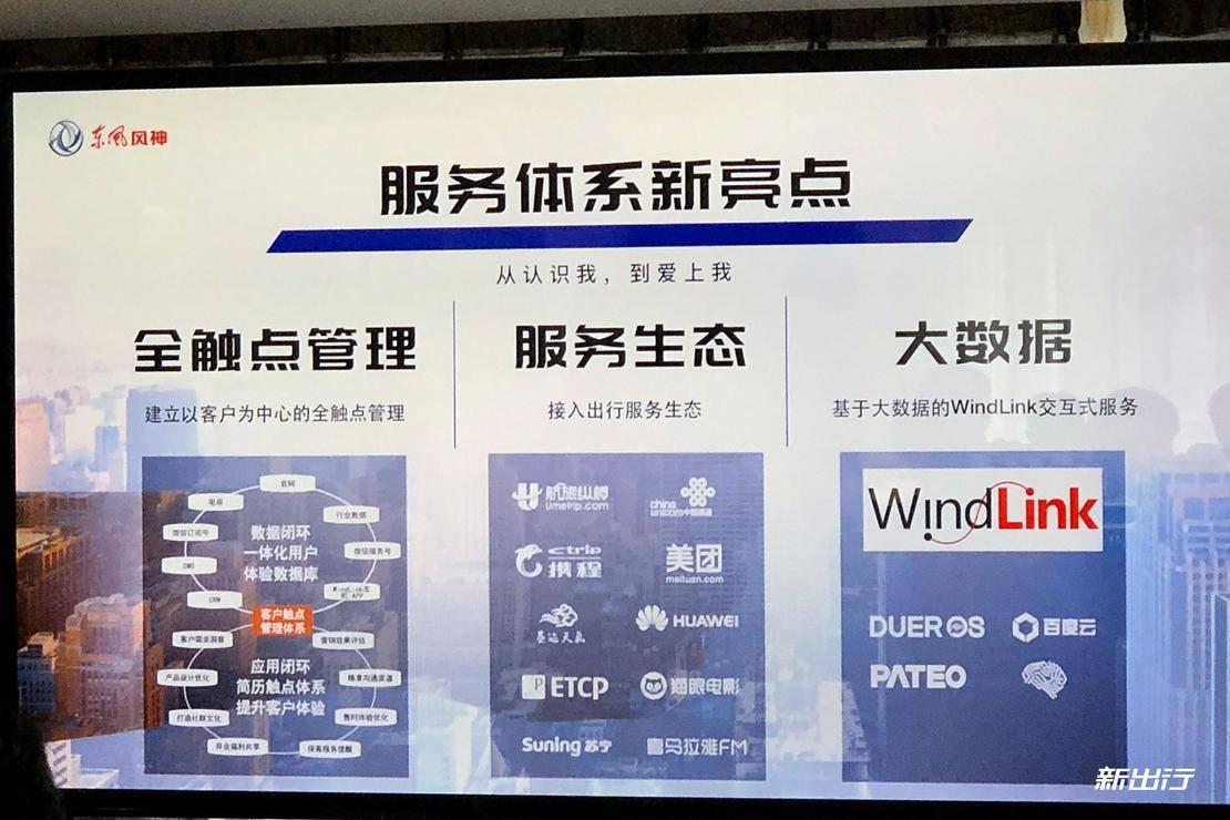 东风3.jpg