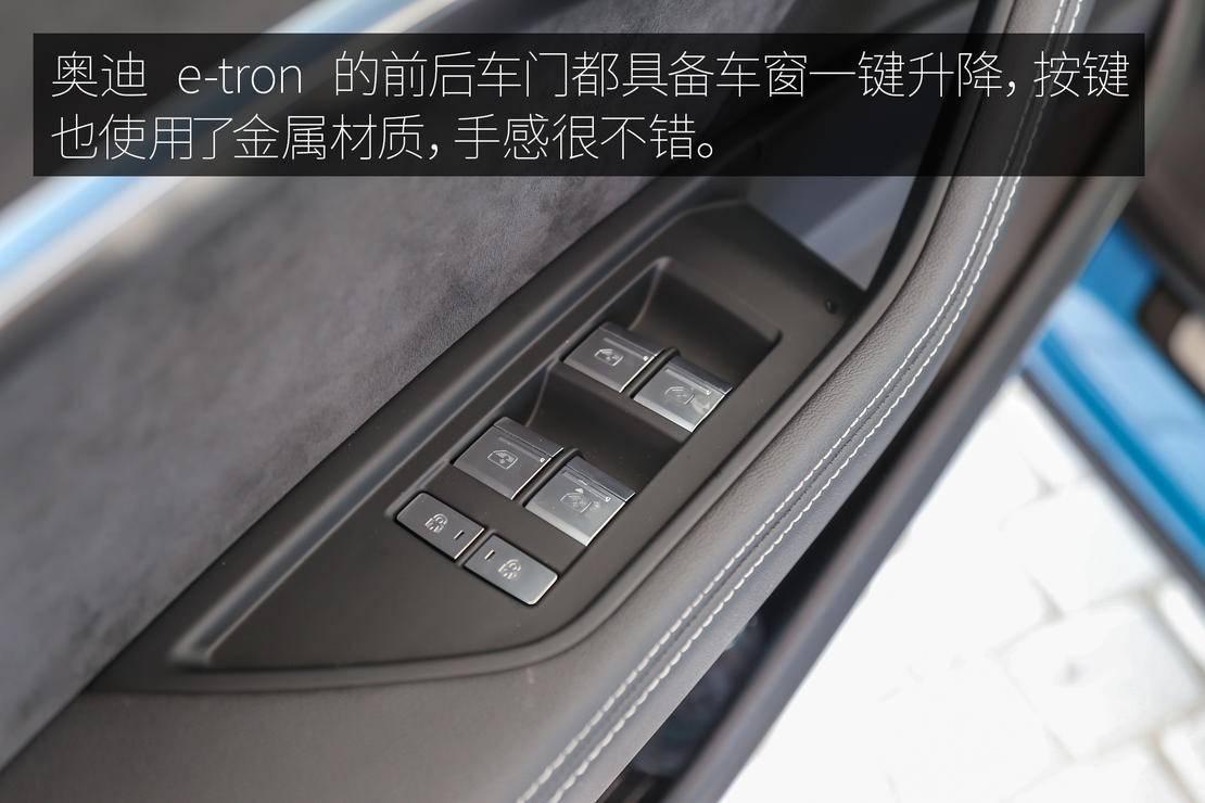 车窗一键升降.jpg