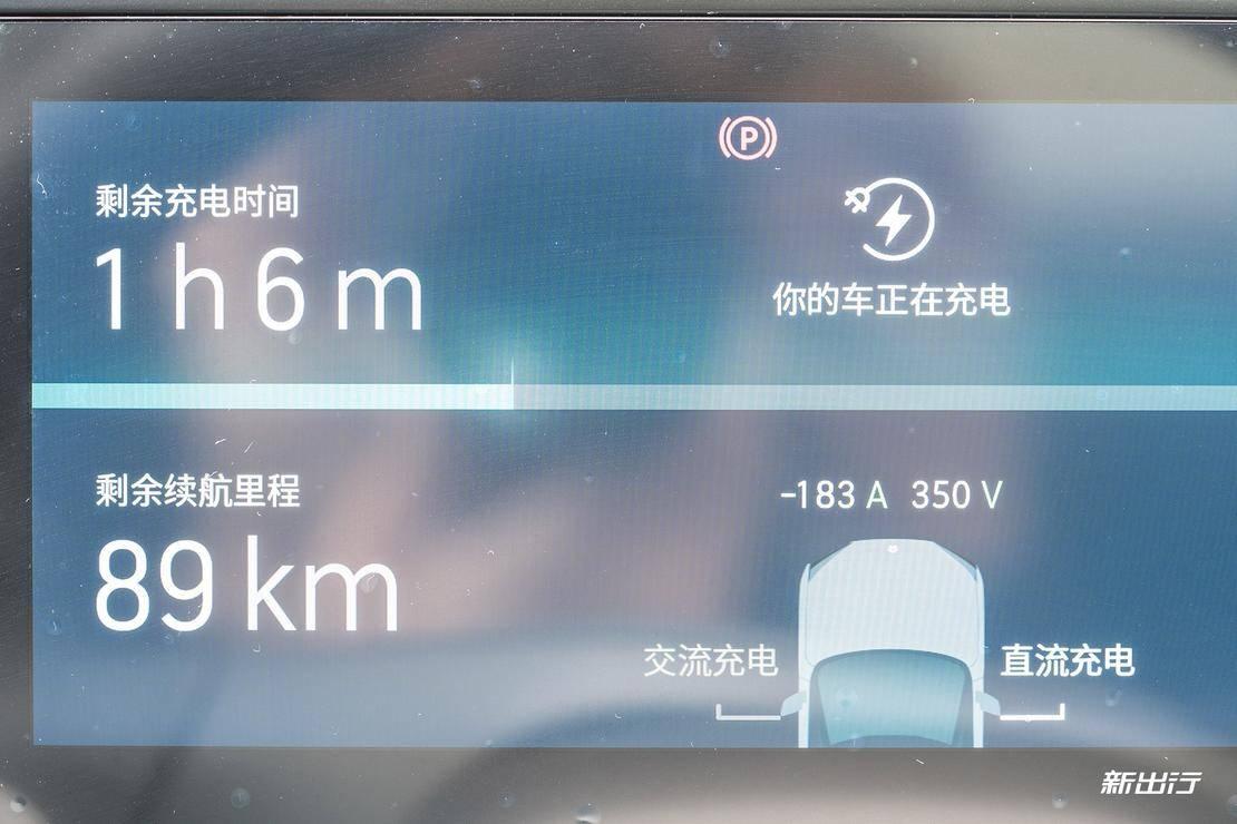 89km-蔚来.jpg