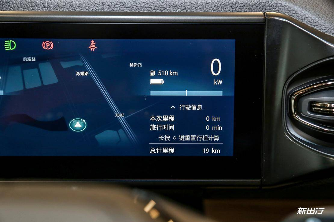 行驶信息显示.jpg