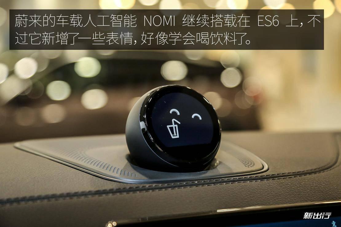 NOMI-新表情.jpg