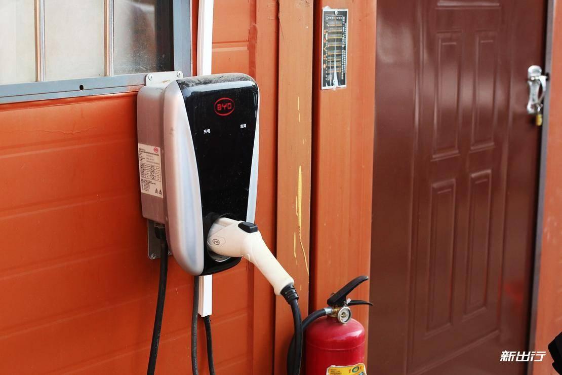 充电桩.jpg