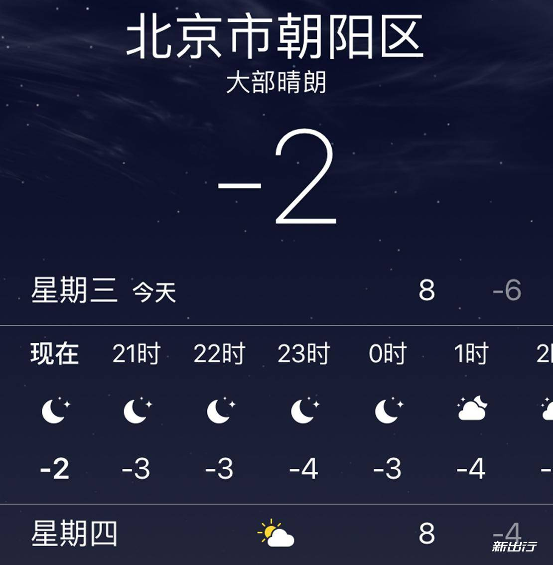 IMG_9934-天气.jpg