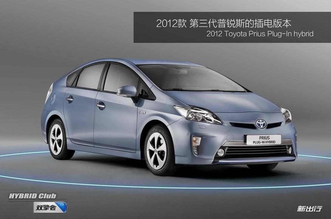 2012-toyota-prius-plug-in-hybrid-02.jpg