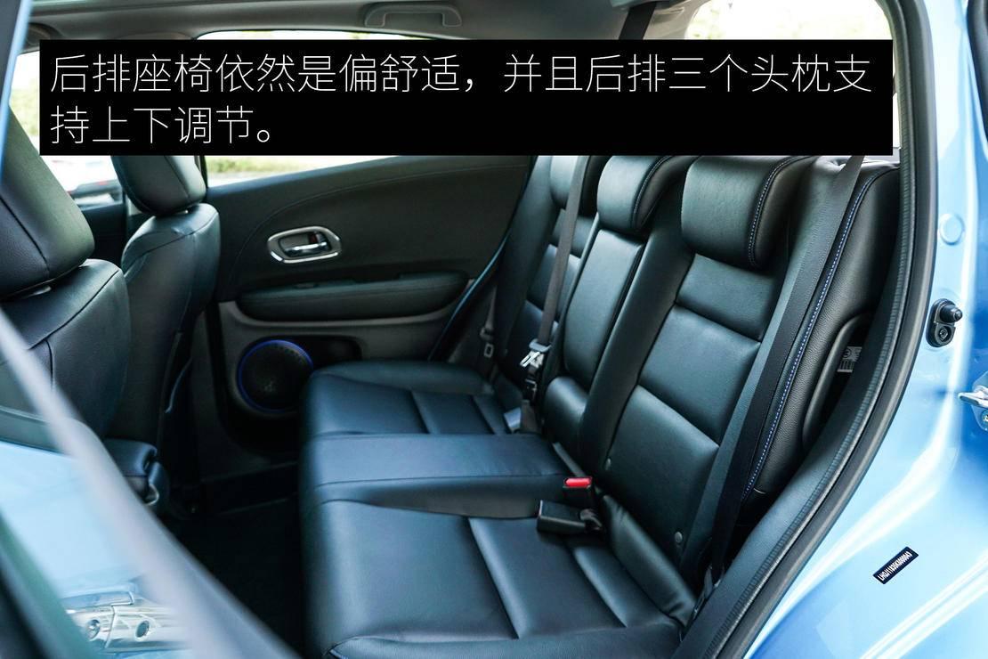 后排座椅.jpg