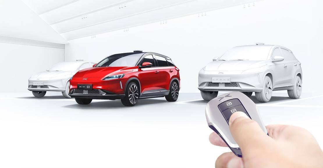 """1、小鹏G3""""车辆钥匙召唤""""功能.jpg"""