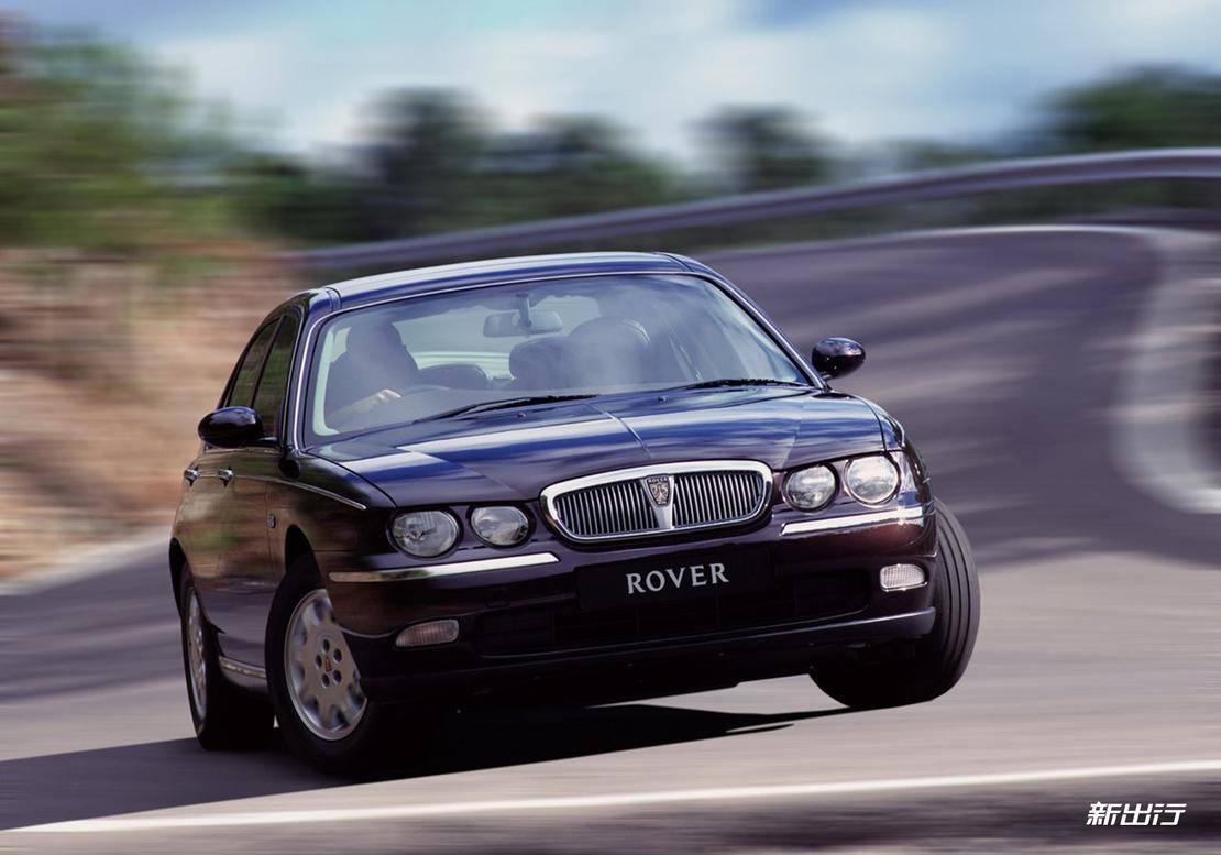 Rover-75-1999-1280-02.jpg