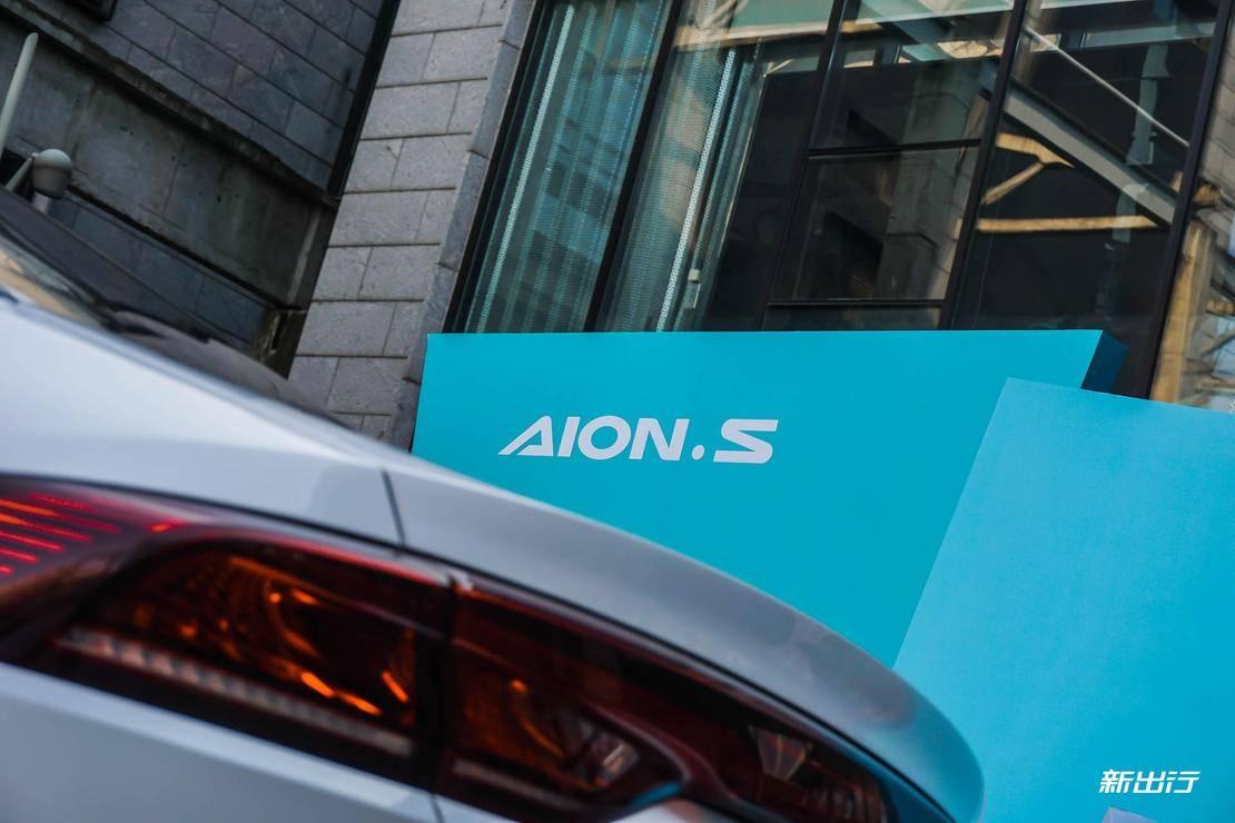 AION-27.jpg