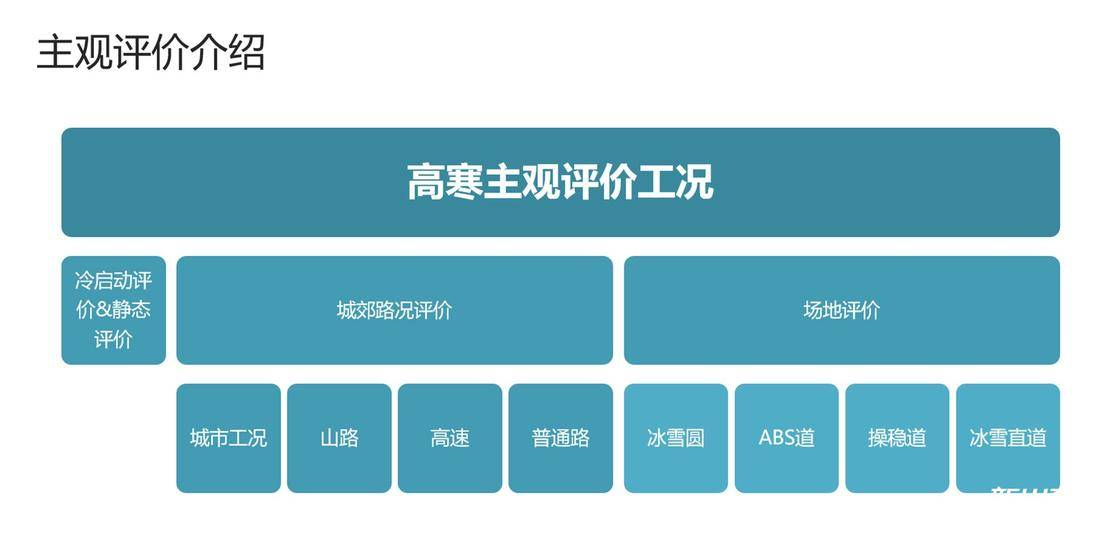 tansuoU5_3.jpg