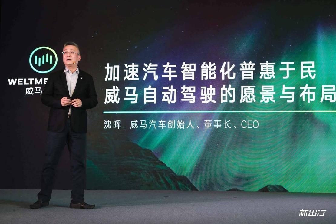 威马汽车创始人、董事长、CEO沈晖.jpg