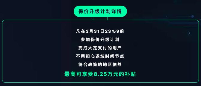 屏幕快照 2019-03-29 上午5.03.01.png