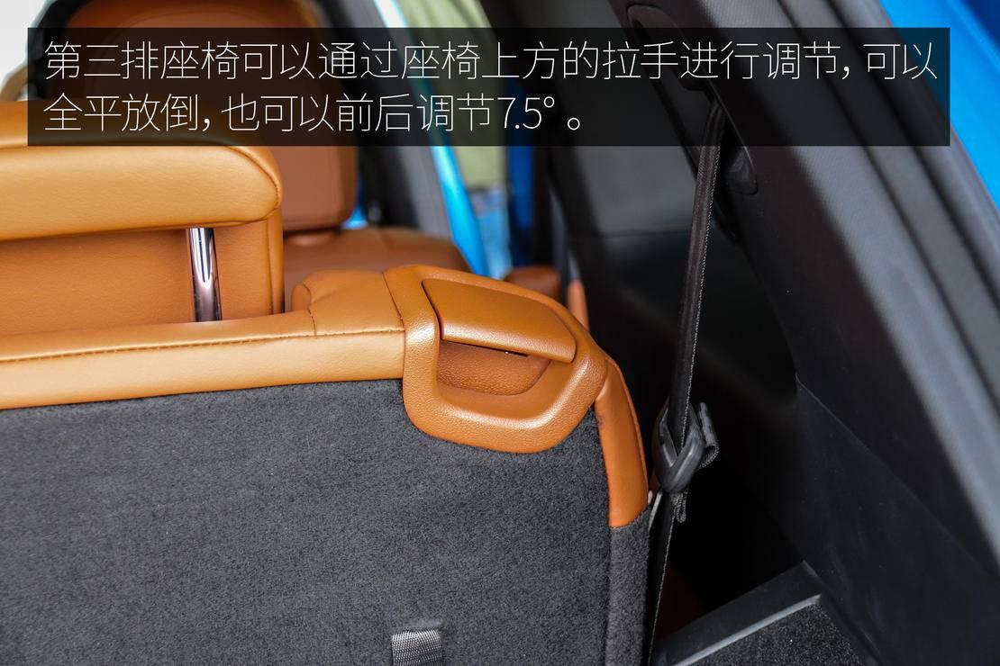 座椅靠背调节.jpg