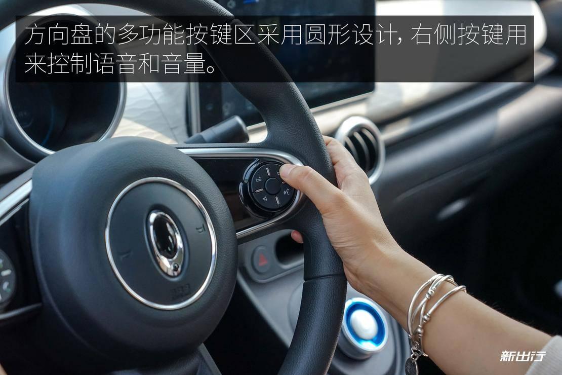 方向盘右侧按键.jpg