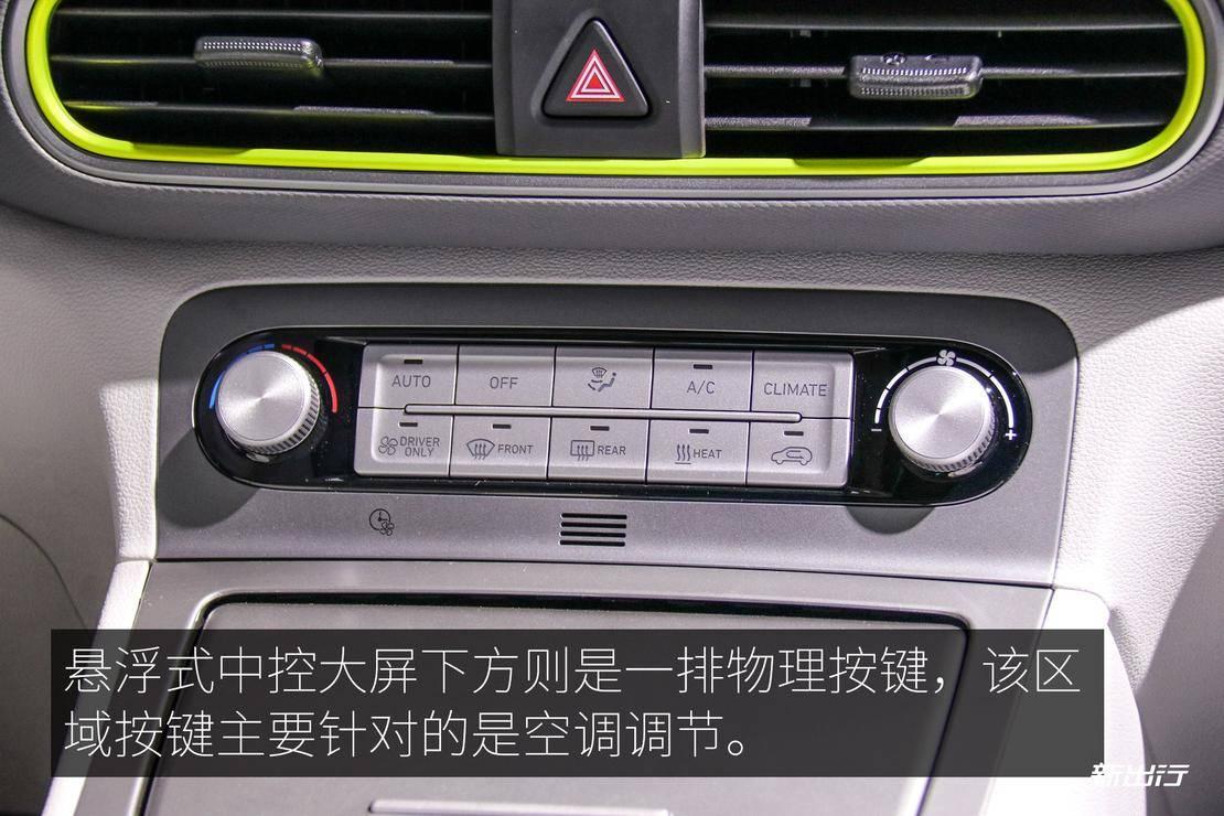 11空调按键.jpg
