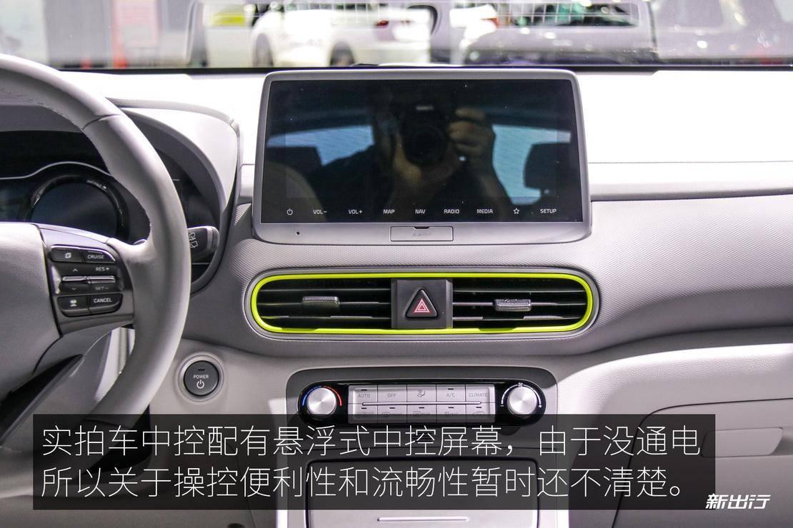 10中控屏幕.jpg