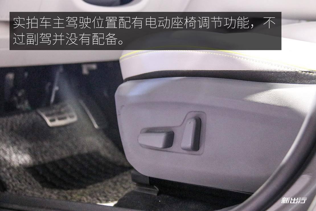 电动座椅.jpg