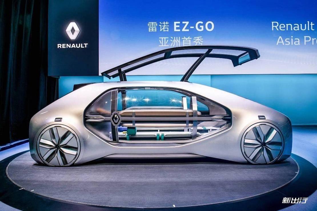 雷诺EZ-GO概念车.jpg