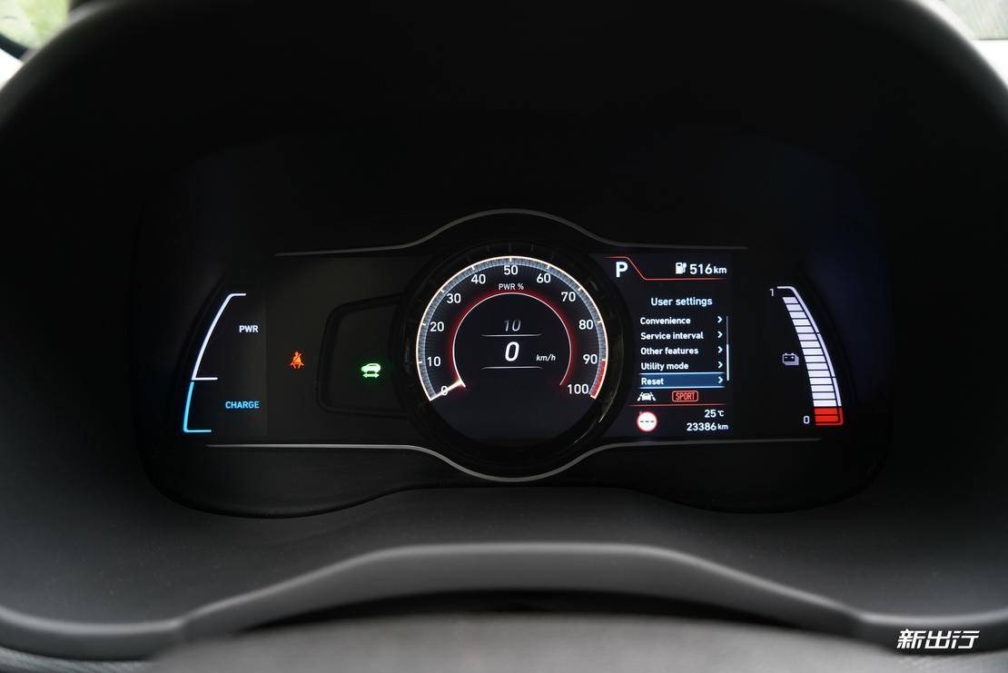 Hyundai_KONA_EV_01_01 (91 of454).jpg