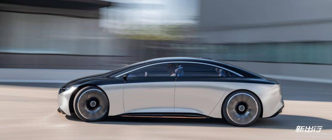 09-mercedes-benz-vision-eqs-show-car-mercedes-benz-eq-3400x1440.jpeg