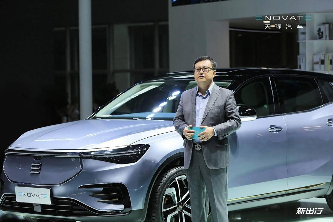 从SUV到轿跑再到MPV 天际汽车未来产品规划曝光