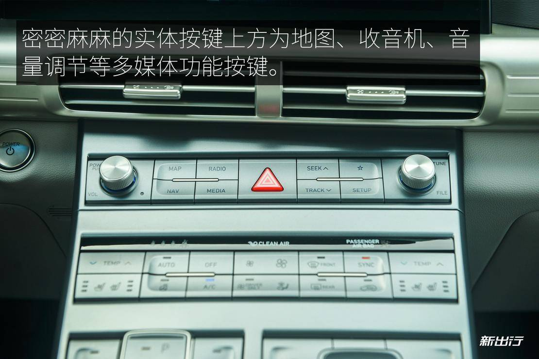 25中控屏幕上方.jpg