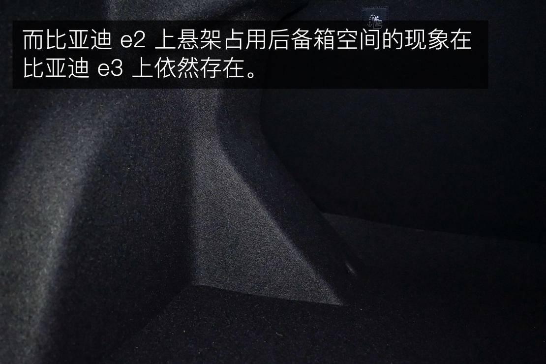 悬架占用空间.jpg