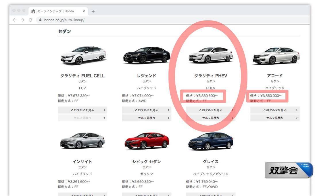 日本官网.jpg