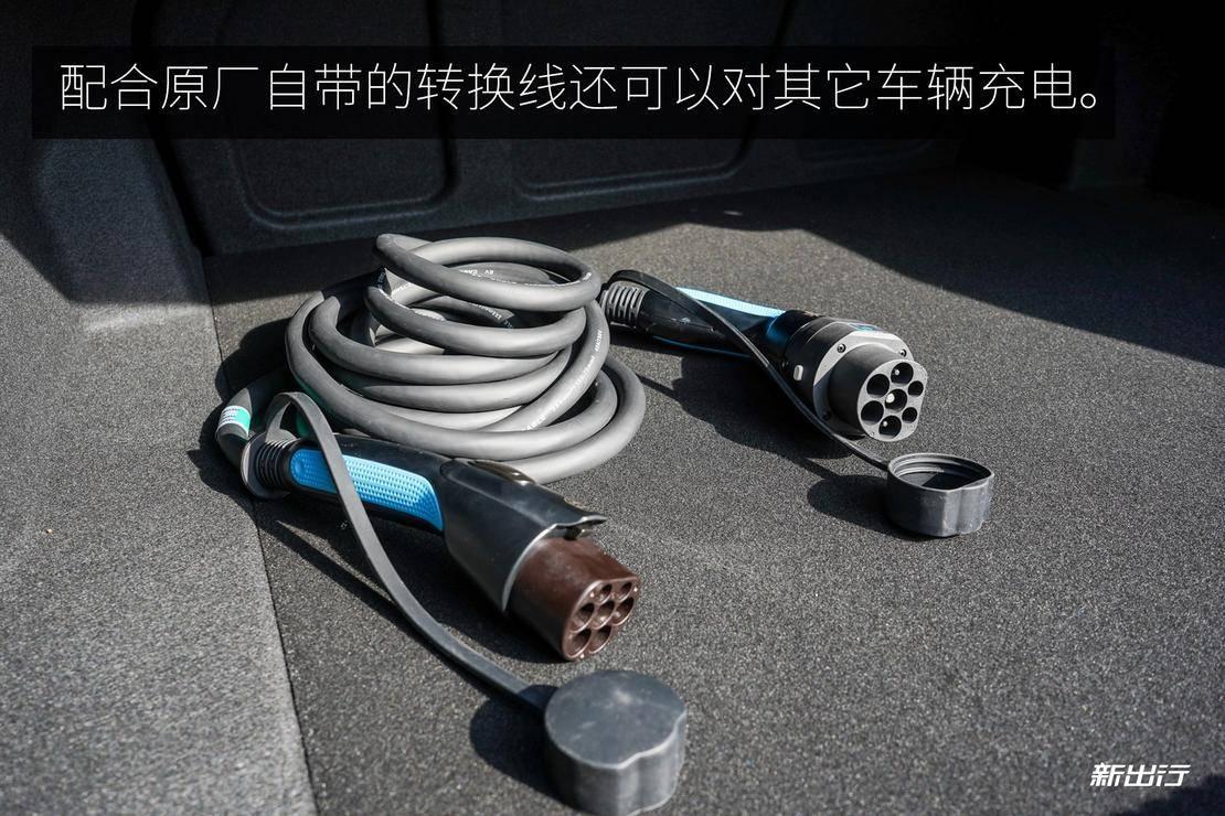 充电.jpg